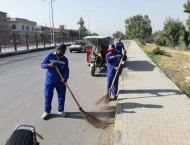 WSSP finalizes a comprehensive Eid ul Azha cleanliness plan