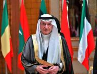 OIC Secretary General Sends Eid al-Adha Message to Muslim Ummah
