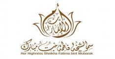 Human cadre is most precious, base of sustainable development: Sheikha Fatima bint Mubarak