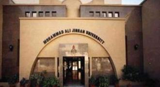 Mohammad Ali Jinnah University holds online examination