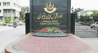 Allama Iqbal Open University admission to start from July 15: Dr. Nafia