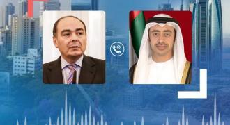Abdullah bin Zayed, Paraguay FM discuss bilateral relations, COVID-19 countermeasures