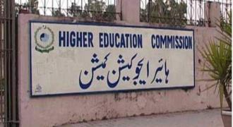 HEC upgrades Sindh University's 8 research journals to 'Y category'