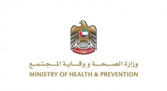 Health Ministry conducts more than 58,000 additional COVID-19 tests, announces 403 new cases, 679 re ..
