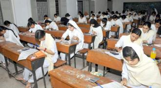 FBISE to announce HSSC result on Thursday
