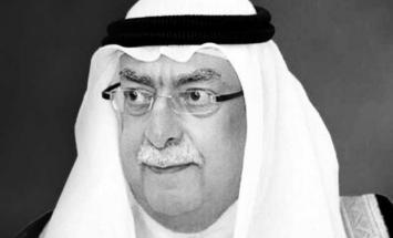 تقرير :  أحمد بن سلطان القاسمي أسهم في ..