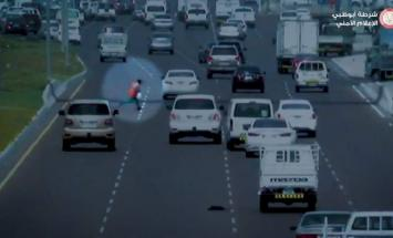 """شرطة أبوظبي: مشاة مستهترون"""" يفاجئون السائقين .."""
