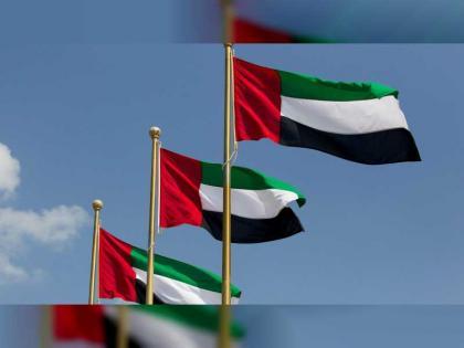 الإمارات .. عقود من التطور و البناء و الإنجاز في تجربة إستثنائية أبهرت العالم