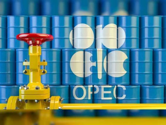 OPEC daily basket price stood at $42.89 a barrel Thursday