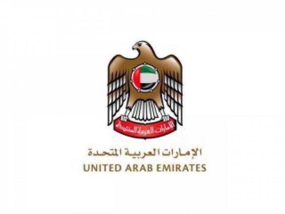 عاجل /الإمارات : تحديثا لإجراءات السفر.. أصبح متاحا للمواطنين والمقيمين السفر بشكل عام وفقا للاشتراطات الصحية وبحسب الوجهات المتاحة دوليا
