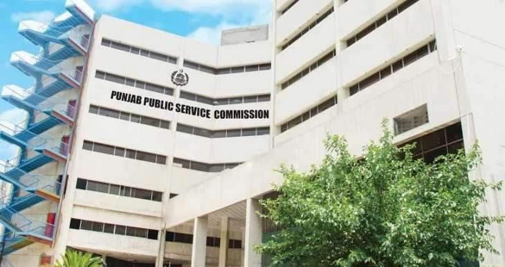 Pb govt allows PPSC to conduct interviews of candidates
