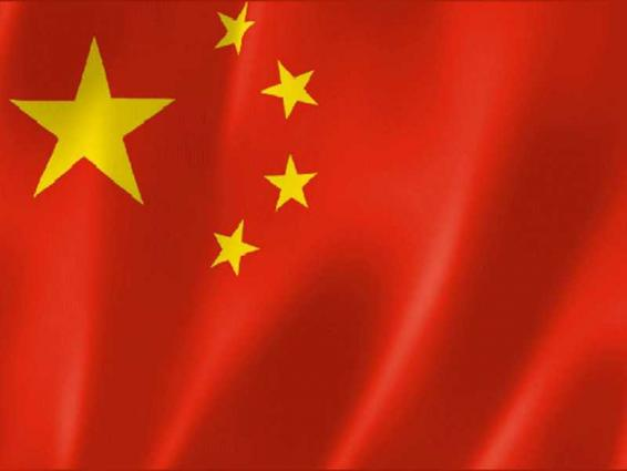 China launches space-observation satellite