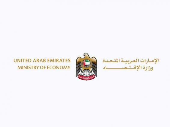 1,036 new e-commerce licences issued in UAE in 6 months