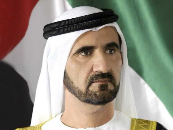 President approves new structure of UAE Government