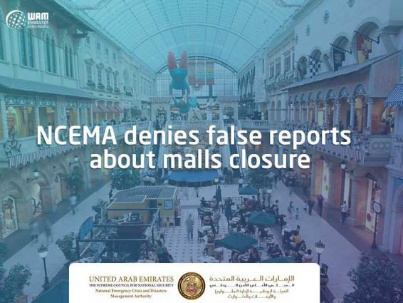 NCEMA denies false reports about malls closure