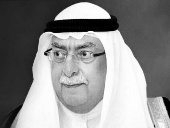 Obituary: Sheikh Ahmed bin Sultan Al Qasimi
