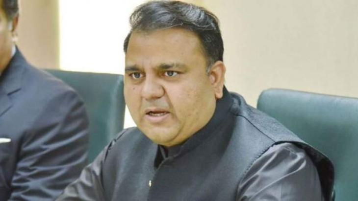 Chaudhry Fawad committed to make Pakistan a technology superpower