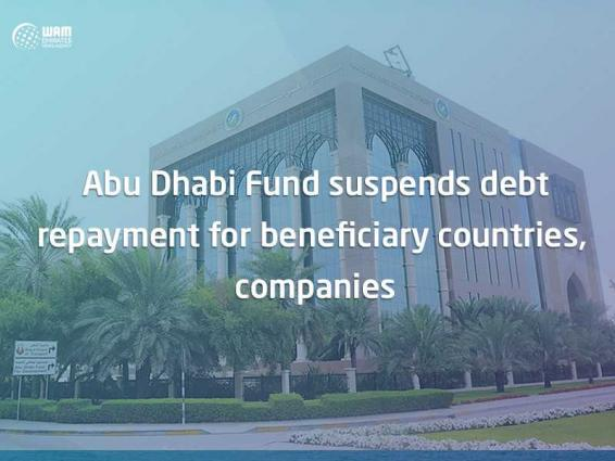 Abu Dhabi Fund suspends debt repayment for beneficiary countries, companies