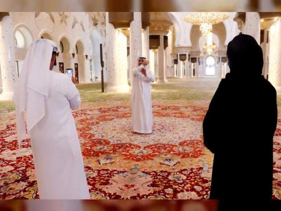 Sheikh Zayed Grand Mosque launches cultural tours in sign language