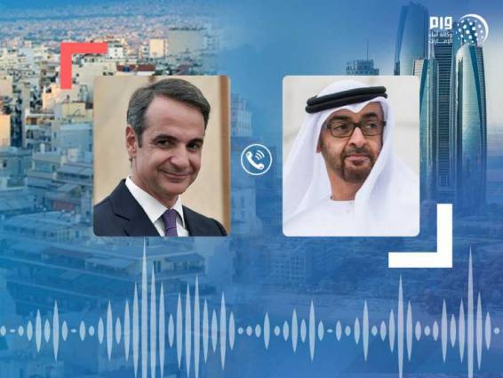 Mohamed bin Zayed receives telephone call from Greek Prime Minister