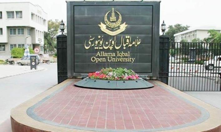 Allama Iqbal Open University asks candidates to deposit fee through bank challan for admission