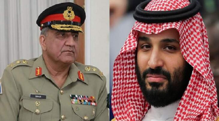رئیس أرکان الجیش الباکستاني یطمئن علي صحة الملک السعودي