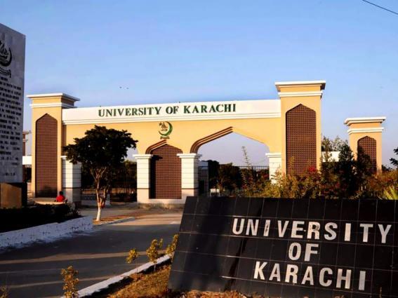 University of Karachi issuing online exam form
