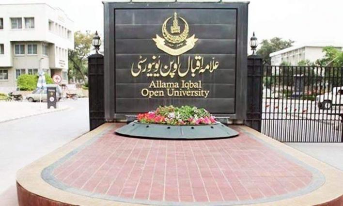 Allama Iqbal Open University offers admissions in MA/MSc/M.Ed programmes for the last time