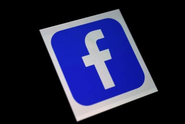 Facebook says EU antitrust probe invades employee privacy