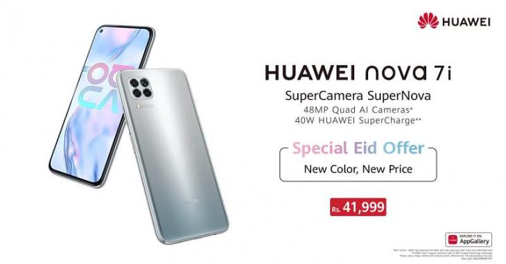 HUAWEI Nova 7i – A Trendsetter in the Realm of Smartphone Photography