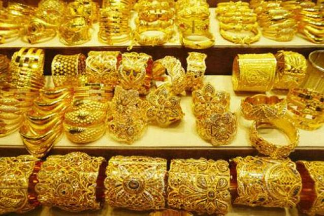 Gold rates in Karachi on Friday 31 July 2020