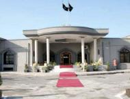 Islamabad High Court seeks report in Marghazar zoo animals death  ..