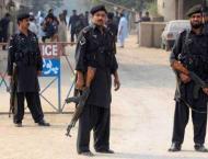 3 killed in Waziristan firing incident