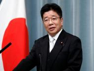 Japan's Health Minister Warns of State of Emergency in Case of CO ..