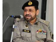 Police martyrs set example of courage, bravery by sacrificing liv ..