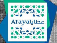 Shamsa bint Hamdan allocates AED5 million from 'Ataya' procee ..