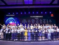 Huawei and 5G industrial Partners Launched The First Batch Of 5G  ..