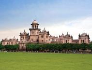 Islamia College Peshawar- a historic educational institution play ..