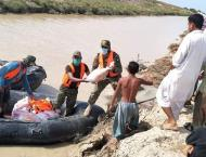 PN Rescue & Relief Operation At Dadu