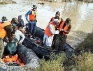 PN Rescue teams conduct relief operation in Dadu