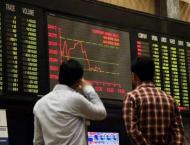 Pakistan Stock Exchange witnesses bearish trend as KSE-100 down b ..