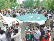 Independence Day celebrated in Hyderabad with zeal, enthusiasm