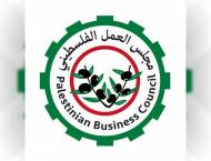 UAE a staunch supporter of Palestinian Cause: Palestinian Busines ..