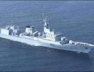 Pakistan Navy, Royal Navy conduct Naval Exercise White Star 2020 ..