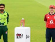England v Pakistan 1st T20 scoreboard