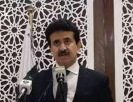 Pakistan strongly condemns desecration of Holy Quran in Norway, S ..