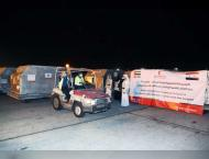 ERC medical aid aircraft arrives in Damascus to help reduce sprea ..