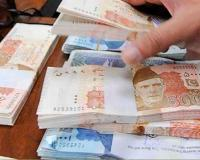 Rs 1,370.421 mln saved under austerity drive
