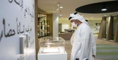 Khalid bin Mohamed bin Zayed briefed on Abu Dhabi's Social Sector Strategy