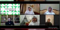 Ministry of Culture and Youth organises session on Emirati literature